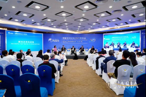 引领中国女性健康穿着,美佳美侬总经理宋佳林受邀参加2021届博鳌亚洲论坛(1)(1)671.png